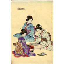 Toyohara Chikanobu: Playing go, 1 of Triptych - Asian Collection Internet Auction