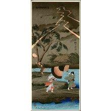 高橋弘明: Rain and Lightning - Asian Collection Internet Auction