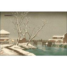 小林清親: Snow scene - Asian Collection Internet Auction