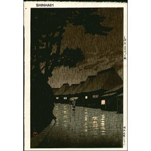 川瀬巴水: Rain in Maekawa, Soshu - Asian Collection Internet Auction