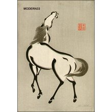 Urushibara: Horse - Asian Collection Internet Auction