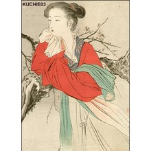 梶田半古: Chinese woman and plum - Asian Collection Internet Auction