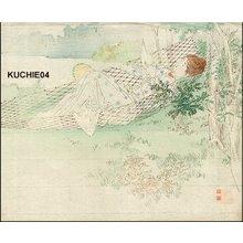 水野年方: Reading love letter - Asian Collection Internet Auction