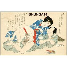 Toyohara Chikanobu: Couple - Asian Collection Internet Auction