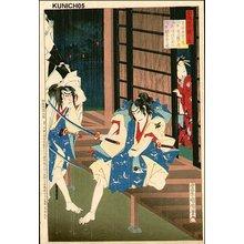 Toyohara Kunichika: Actors - Asian Collection Internet Auction