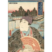歌川国貞: Mitsumata/Ashikaga - Asian Collection Internet Auction