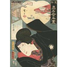 Utagawa Kunisada: Twin brush - Asian Collection Internet Auction