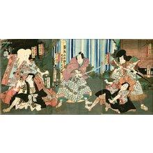 二代歌川国貞: Actors Onoe, Ichimura, Sawamura, and Bando - Asian Collection Internet Auction