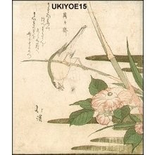 Totoya Hokkei: - Asian Collection Internet Auction