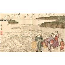葛飾北斎: Travellers on the shore of Enoshima - Asian Collection Internet Auction