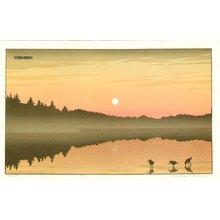 Yoshida, Tsukasa: Reflect - Asian Collection Internet Auction