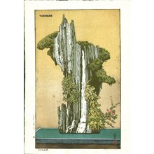 吉田遠志: Waterfall - Asian Collection Internet Auction