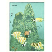 Yoshida Toshi: Sea Fishes - Asian Collection Internet Auction