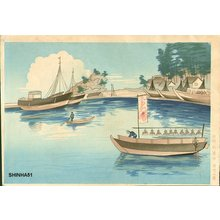Ono, Bakufu: Harbor - Asian Collection Internet Auction
