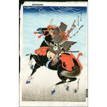 Hasegawa Sadanobu III: