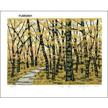Fujita, Fumio: Mountain Path in Autumn - Asian Collection Internet Auction