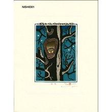 NISHIDA, Kiyoharu: A Posthumous Buddhist Name - Asian Collection Internet Auction