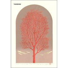 NISHIDA, Tadashige: One Tree Red - Asian Collection Internet Auction