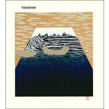NISHIDA, Tadashige: White Fuji 8 - Asian Collection Internet Auction