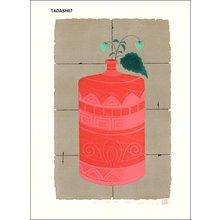 NISHIDA, Tadashige: Red Flower Vase - Asian Collection Internet Auction