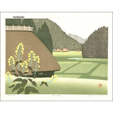KAWASHIMA, Tatsuo: Village in spring - Asian Collection Internet Auction