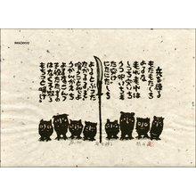 AKIYAMA, Iwao: - Asian Collection Internet Auction