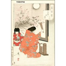 Tsukioka Yoshitoshi: Cloth-beating moon - Asian Collection Internet Auction