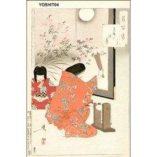 Tsukioka Yoshitoshi: Cloth-beating moon - Asian Collection Internet Auction