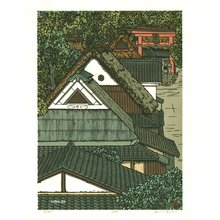Nishijima Katsuyuki: In the Shade of a Tree - Asian Collection Internet Auction