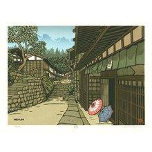 Nishijima Katsuyuki: Green Leaves - Asian Collection Internet Auction