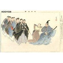 Tsukioka Kogyo: YASUTAKU - Asian Collection Internet Auction