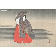 Tsukioka Kogyo: Noh play - Asian Collection Internet Auction