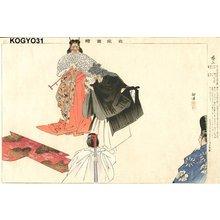 Tsukioka Kogyo: AOI NO UE - Asian Collection Internet Auction