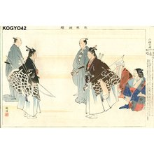 Tsukioka Kogyo: KOSODE-SOGA - Asian Collection Internet Auction
