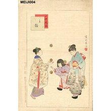 Shuntei: TEMARI - Asian Collection Internet Auction