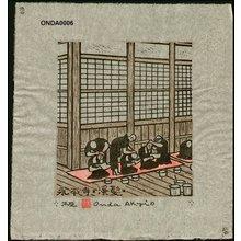 ONDA, Akio: Eiheiji Temple, washing hair - Asian Collection Internet Auction