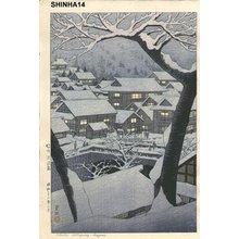 笠松紫浪: Shibu Hotspring, Nagano - Asian Collection Internet Auction
