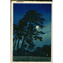 川瀬巴水: Moon at Umagome - Asian Collection Internet Auction