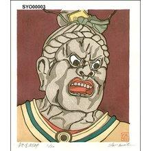 TOMITA, Syo: Shitsu Knogoshin (statue of Buddha) - Asian Collection Internet Auction