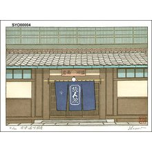 TOMITA, Syo: Wholesale store in Aizu - Asian Collection Internet Auction