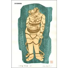 TOMITA, Syo: 12 Gods (ANTEIRA) - Asian Collection Internet Auction