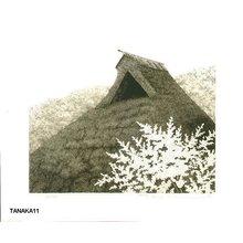Tanaka, Ryohei: Plum Blossoms, Tamba - Asian Collection Internet Auction