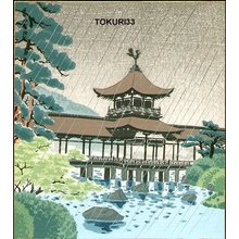 Tokuriki Tomikichiro: Heian Jungu Shrine in Rain - Asian Collection Internet Auction