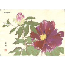 Tanagami, Konan: Peony - Asian Collection Internet Auction