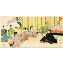 渡辺延一: Emporer and Empress Meiji - Asian Collection Internet Auction