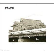 Tanaka, Ryohei: Shijo Bridge, Kyoto #11 - Asian Collection Internet Auction