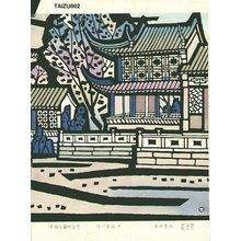 Minagawa, Taizo: Graceful Soshu Garden - Asian Collection Internet Auction