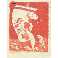 Oda, Mayumi: Treasure Ship - Asian Collection Internet Auction
