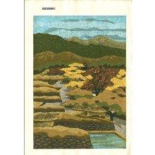 Ido, Masao: SANSUI (landscape) - Asian Collection Internet Auction