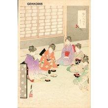 Gekko: BIJIN (beauties) - Asian Collection Internet Auction